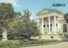 Археологический музей. Фото из комплекта цветных открыток «Одесса». 1987 г.