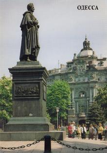 Памятник герою Отечественной войны 1912 г. М.С. Воронцову. Скульптор Бруггер, архитектор Ф. Боффо