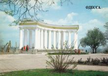 Бельведер Воронцовского дворца. 1826-1829 гг.