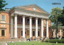 Художественный музей. Фото В. Полякова. Открытка из набора 1989 г.