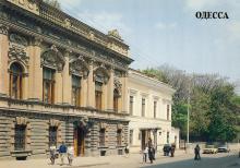 Дом ученых. XIX век