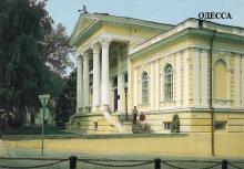 Археологический музей. 1882-1883 гг. Фото В. Полякова в комплекте открыток «Одесса». 1989 г.