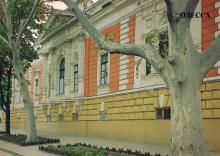 Музей морского флота СССР (вид со стороны Пушкинской ул.). 1841 г.