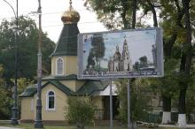 Одесса. На месте Мещанской церкви. Фотограф В. Теняков. 02 ноября 2015 г.