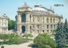 Государственный академический театр оперы и балета (центральный вход). 1884-1887 гг.