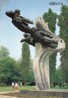Памятник летчикам 69-го истребительного авиаполка. Скульпторы В. Петров, Н. Еременко, архитектор В. Мироненко