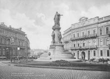 Памятник Екатерине II. Из фотоальбома, изданного И. Покорным. Одесса, 1914 г.