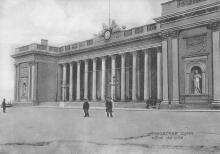 Городская дума. Из фотоальбома изд-ва Покорного, 1914 г.