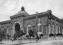 Филармония ( — 1917)