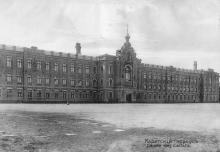 Военная академия ( –1917)