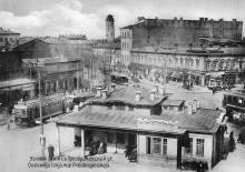 Узловая линия с Преображенской ул. Из фотоальбома изд-ва Покорного, 1914 г.