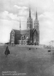 Новый Костел. Фотография из фотоальбома изд-ва Покорного