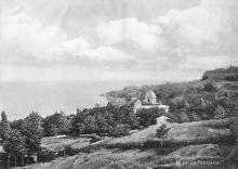 Малый фонтан. Из фотоальбома изд-ва Покорного, 1914 г.