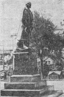 ���'����� ����� � ����䳿. ������ ������������� ������ �� 18.05.1934 �.