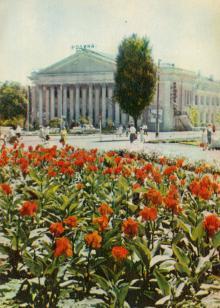 Кінотеатр «Родина». З комплекту листівок «Одеса». 1963 р.