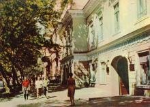 Пушкинская улица. Фотограф А. Подберезский. Открытка из набора 1963 г.