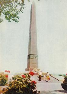 Пам'ятник Невідомому матросу в парку ім. Шевченка. З комплекту листівок «Одеса». 1963 р.