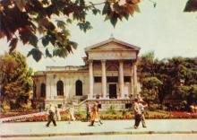 Археологический музей. Фотограф А. Подберезский. Открытка из набора 1963 г.