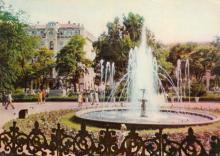 Сад на Дерибасовской улице. Фотограф А. Подберезский. Открытка из набора 1963 г.