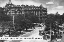 Ул. им. 10-летия Красной Армии