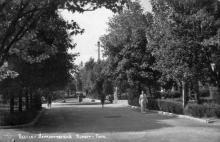 Одесса. Лермонтовский курорт. Парк. Почтовая карточка. По подписи 1949 г.