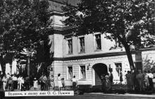 Будинок, в якому жив О.С. Пушкін