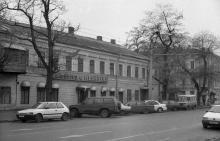 Ул. Воровского. Фото С. Калмыкова. Одесса, 1987 г.