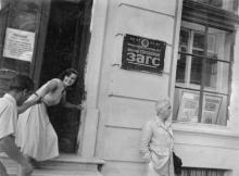 Городской ЗАГС на ул. Ласточкина, №8. Одесса, 1957 г.