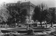 Городской сад. Одесса. 1957 г.