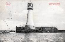 Одесса. Воронцовский маяк. Открытое письмо