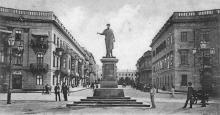 Выход из Николаевского бульвара. Памятник Ришелье. Открытое письмо
