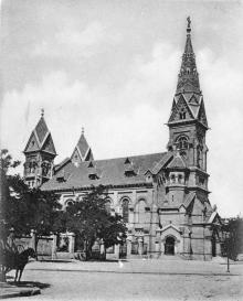 1900 г.