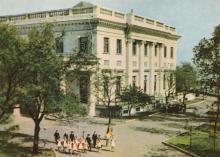 Одеса. Палац піонерів і школярів. Фото А. Підберезського