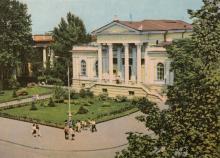 Одесса. Историко-археологический музей. Фотограф А. Подберезский. Открытка из набора середины 1960-х гг.