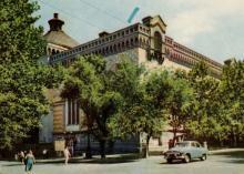 Одесса. Филармония. Фотограф А. Подберезский. Открытка из набора 1966 г.