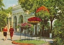 Одесса. Вход на Комсомольский пляж. Фотограф А. Подберезский. Открытка из набора 1966 г.