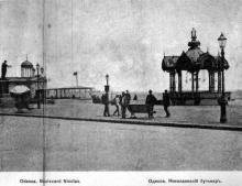 1907 г.