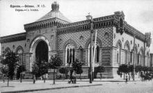 Открытка, 1905 г.