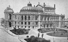 Одесса. Городской театр. Открытое письмо