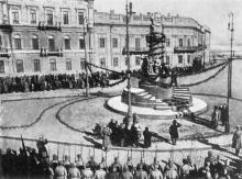 7 февраля 1921 г.