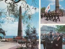 Памятник Неизвестному матросу на Аллее Славы; В День Победы мимо памятника проходит рота почетного караула; Встреча ветеранов войны в День Победы