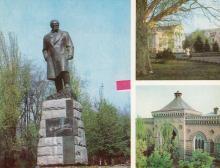 Памятник Т.Г. Шевченко; Одесский археологический музей — один из старейших в стране; Здание областной филармонии