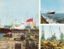 Погрузочно-разгрузочные работы в Одесском ордена Ленина морском торговом порту; Пассажирский лайнер Черноморского ордена Ленина морского пароходства уходит в рейс