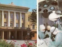 Одесский научно-исследовательский институт глазных болезней и тканевой терапии имени академика В.П. Филатова