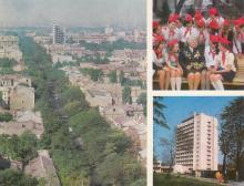 Панорама Одессы; Встреча ветерана войны с пионерами; Санаторий-профилакторий Одесского завода «Стройгидравлика»