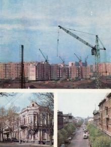 Одесса строится; Музей западного и восточного искусства на улице Пушкинской; Улица Дерибасовская