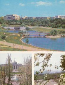 Искусственные пруды в одном из парков города; Железнодорожный вокзал; Подвесная канатная дорога к пляжу «Отрада»
