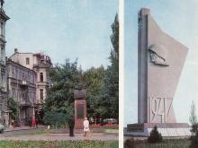 Памятник дважды Герою Советского Союза маршалу Р.Я Малиновскому на улице Советской Армии; Пояс Славы. Монумент у села Гниляково