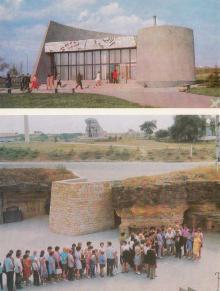 Музей партизанской славы в селе Нерубайское