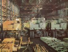 Ордена Трудового Красного Знамени завод тяжелого краностроения имени Январского восстания